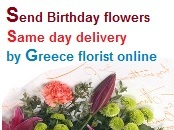 Send Birthday flowers to Greece