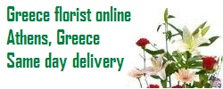 Flowers to Greece nationwide